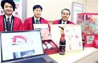 ベル、通販サイト開設 醤油、海産物… 県内の逸品ずらり 店で受け取り、集客強化