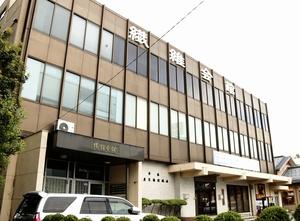 今夏に解散することを決めた県繊維産元協同組合のビル=5月30日、福井県福井市成和1丁目