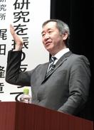 ノーベル賞受賞の梶田隆章氏エール