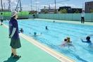 夏の小学校プール利用条件に困惑
