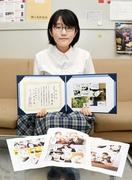 漫画家の登竜門で女子高生が入賞