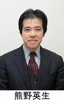 消費増税の影響 第一生命経済研究所首席エコノミ…