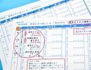 家庭学習用に 計画表使って 福井新聞オンライン提供
