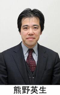 消費増税の影響 第一生命経済研究所首席エコノミスト 熊野英生 経済サプリ