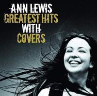 <再ブレーク盤> アン・ルイス『グレイテスト・ヒッツ・ウィズ・カヴァーズ』 艶のある歌声+楽曲提供者らによる多彩なカバー