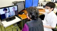 診療実習も自宅から 福井大医学部 オンラインで外来見学 画面越し患者と会話も