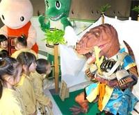 恐竜五月人形かっこいい 勝山・博物館 こいのぼりも みんなで読もう