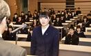 高校生100人「実践的英語学ぶ」