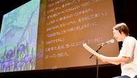 童話朗読劇団員に任せて 坂井・三国の教室が収録 来月放送 みんなで読もう
