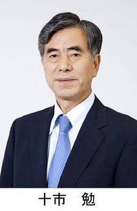 EV革命 日本エネルギー経済研究所参与 十市勉 経済サプリ
