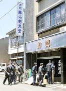 日本刀トラブル、9都府県で波紋