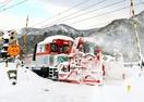 JR北陸線の運休回避へ除雪優先