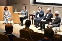 核のごみ処分を考える 鯖江でシンポ 専門家が講演、討論