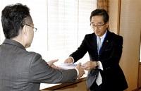 松林保全役立てて 県に30万円を寄付 福井放送