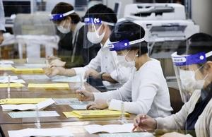 大学入試センターで始まった、大学入学共通テストの出願受け付け=2020年9月28日午前、東京都目黒区