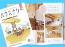 福井の家づくり61社の最新情報 「ハウスナリー…