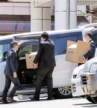 福井知事選 施設の不在者投票 外部立会人2割のみ 公選法では「努力義務」 不正誘引の声も