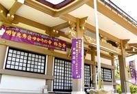 黒髪伝説は称念寺にあり 光秀ゆかり横断幕 坂井 20年大河ドラマちなみ