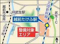 越前たけふ駅周辺「スマートシティ構想」で戸田建設と連携 福井県越前市、100ha一体的に開発