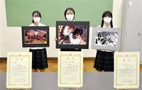 玉村さん 全国大会入賞 向當さん、谷口さんは入選 丹生高写真部