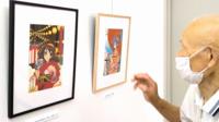 涼宮ハルヒ、冴えない彼女、ガンダム…浮世絵とコラボ 人間国宝職人の越前和紙で版画制作、福井県越前市