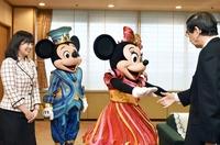 ミッキーマウスが県庁へ、ミニーも