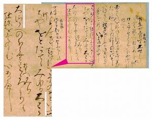 「大阪」最古の記述?和歌にあった