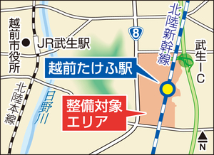 北陸新幹線越前たけふ駅周辺のスマートシティ構想の整備対象エリア