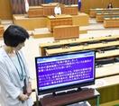 福井県議会が全国初のシステム