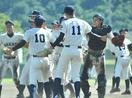 高校野球4強、20年ぶり嶺南3校