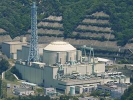 高速増殖原型炉もんじゅ(福井県敦賀市)