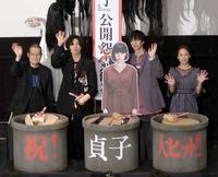 桐山漣、『貞子』『呪怨』日本2大ホラー制覇に喜び「すごくありがたい」