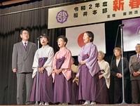 紫洲流280人合吟で声響かせ 新春初吟会
