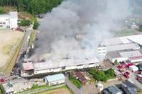 火災4人死亡、従業員と連絡取れず