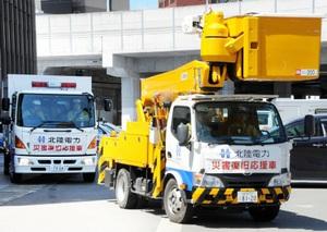 熊本県へ復旧支援に向う北陸電力福井支店の職員と作業車=17日、福井市日之出1丁目