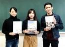 藤島高卒の関西在住学生グループ 京大学祭で福井P…