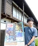 恐竜と芸術 コラボ見て 日本画など50点展示 …