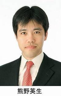 いざなぎ超え再び 第一生命経済研究所首席エコノミスト 熊野英生 経済サプリ