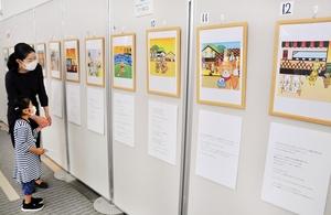 愛らしい動物の絵本やイラストなどが並ぶ「工房アルル」の個展=9月26日、福井県福井市の福井新聞社・風の森ギャラリー