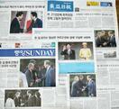 韓国各紙、日本との親書外交注目