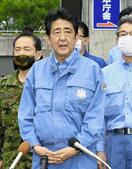 7月豪雨、被災地支援に4千億円