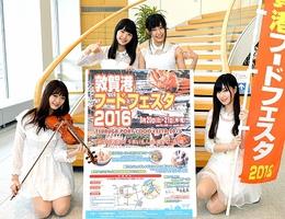 「敦賀港フードフェスタ」をPRするYUUさん(中央右)らRY'sのメンバー=19日、福井新聞社