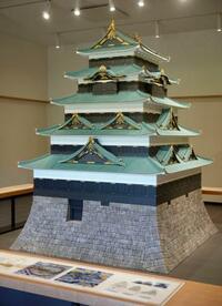 皇居に江戸城天守の復元模型