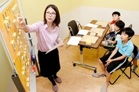 """""""藤井四段効果""""で教室入会待ち"""