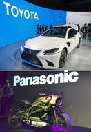 トヨタとパナ、電池新会社設立へ