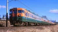日本各地を走っていた「急行列車」
