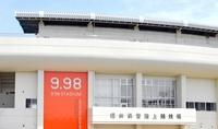 14年ぶり陸上記録会、小中学生に輝く舞台を 福井市協会が11月6日に開催