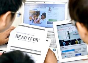 「READYFOR?」のサイトには心躍るプロジェクトがずらり。挑戦にふさわしい舞台だ