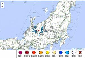 2021年9月19日午後5時18分ごろ発生した地震による各地の震度(気象庁HP引用)