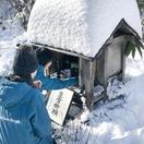 ジャム勝山、法恩寺山で豊雪祈願
